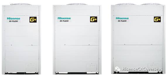 New Hisense VRF Product Launch For Export of The First Quarter